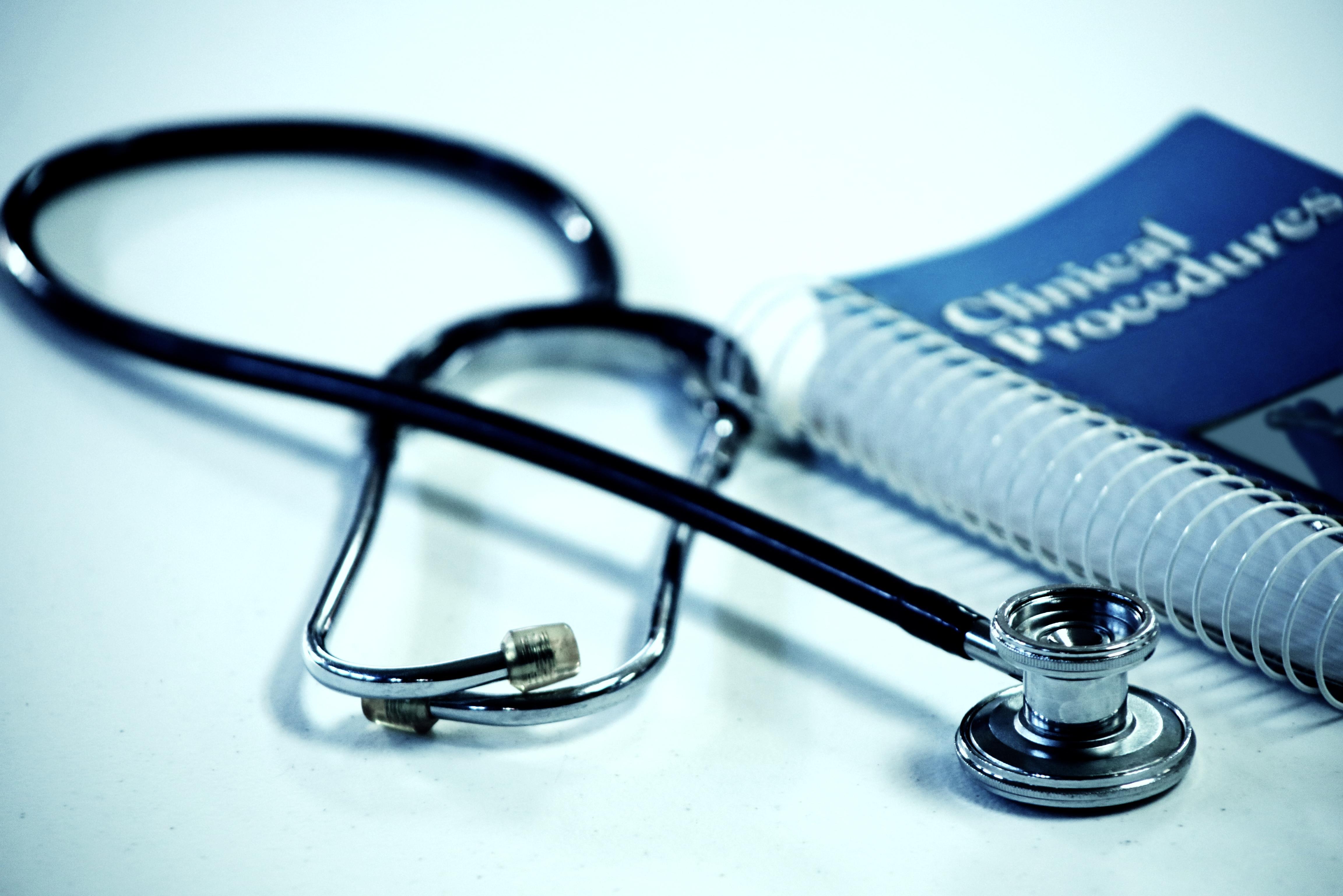 病院経営・採用の記事一覧病院経営・採用 アーカイブ - 病院経営事例集