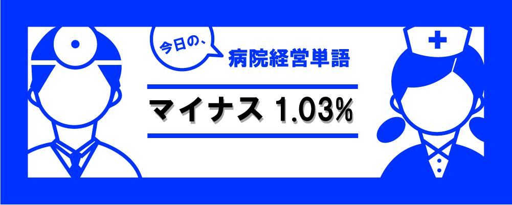 経営単語_記事画像_6
