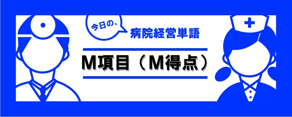 5.経営単語_記事画像