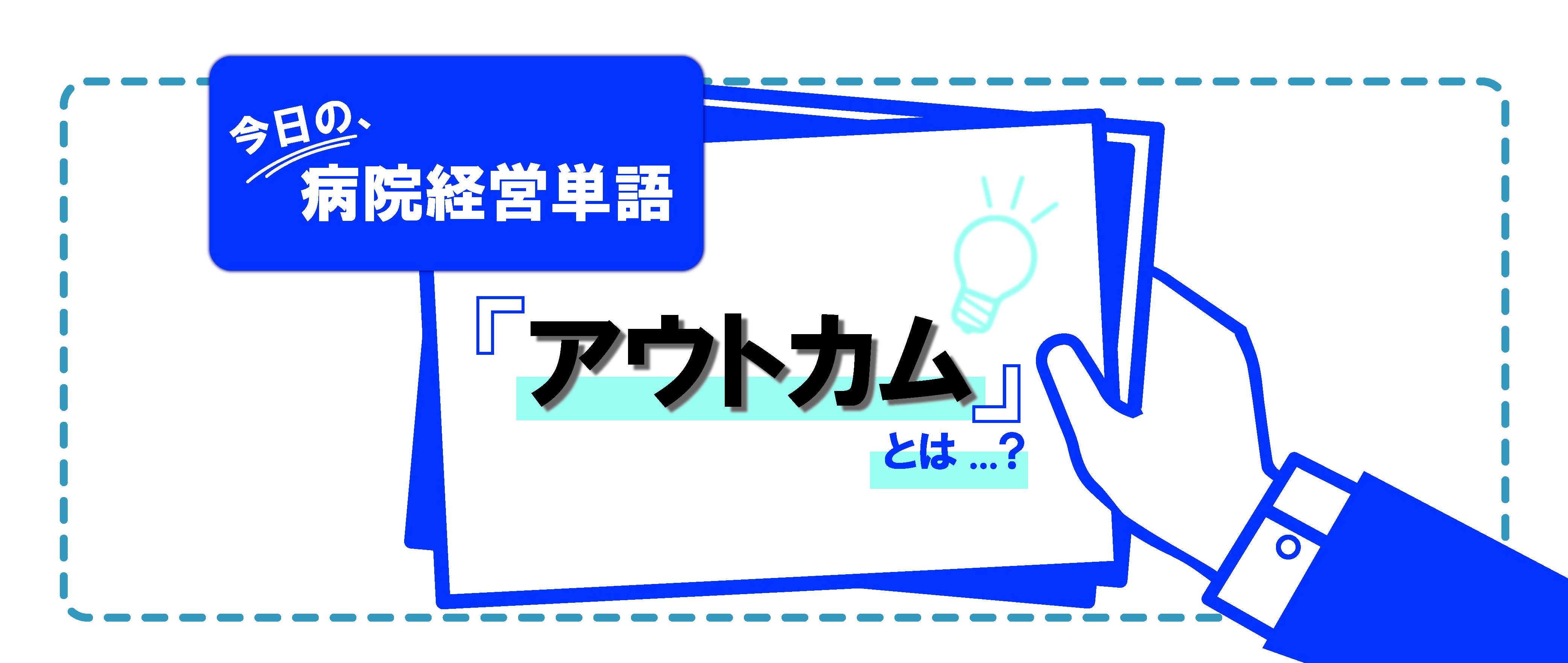 66.経営単語_記事画像 (2)