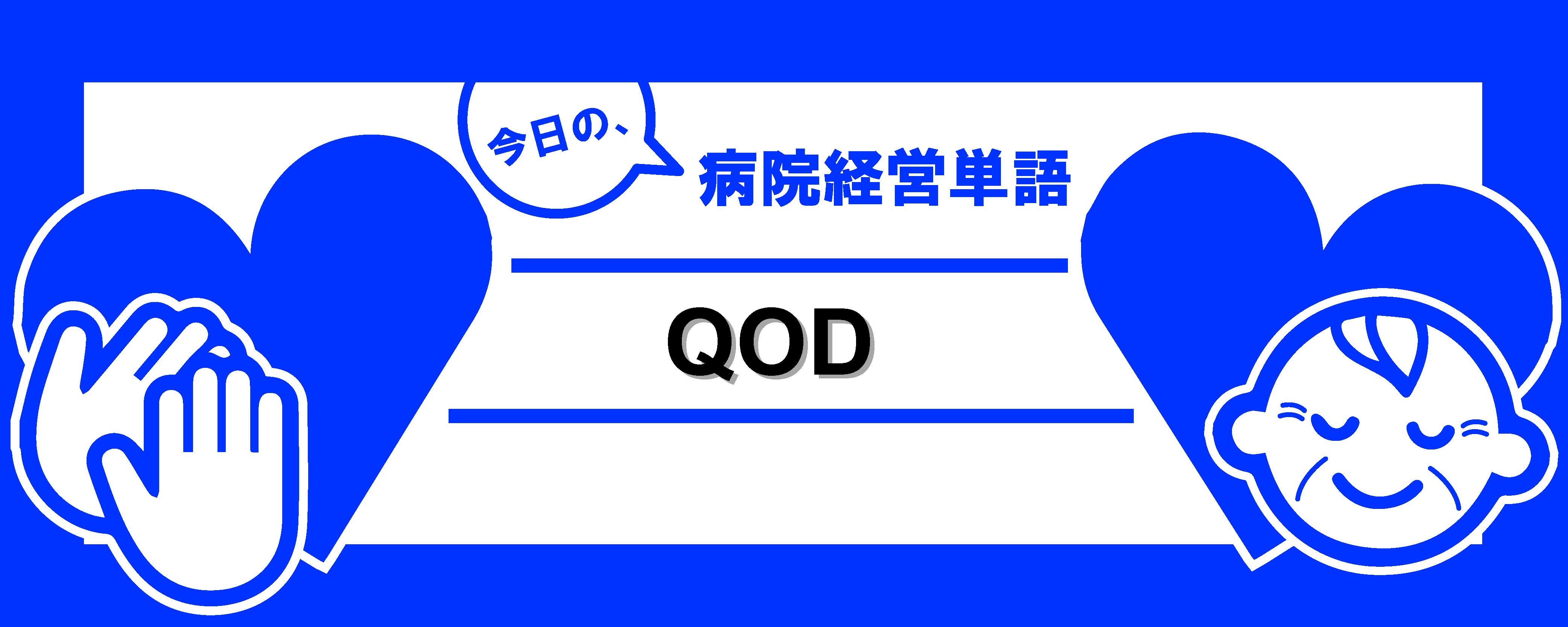 16.経営単語_記事画像