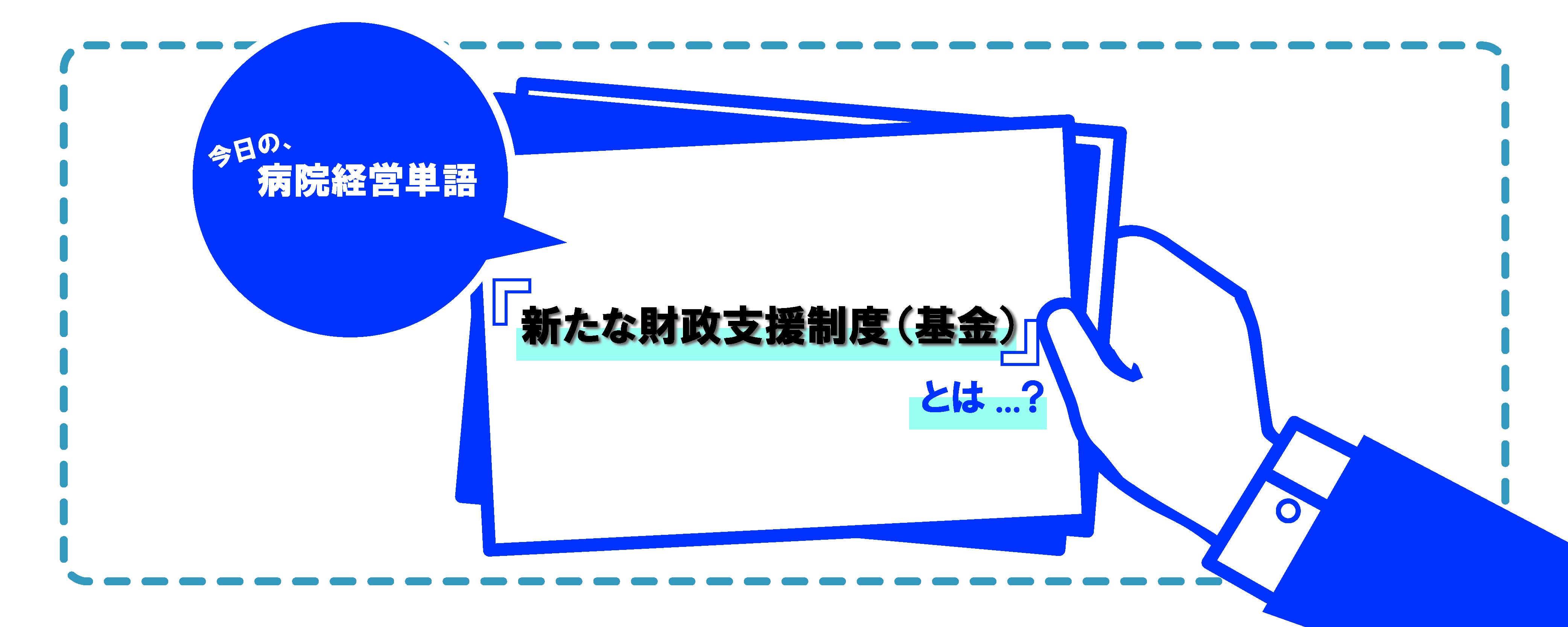 28.経営単語_記事画像