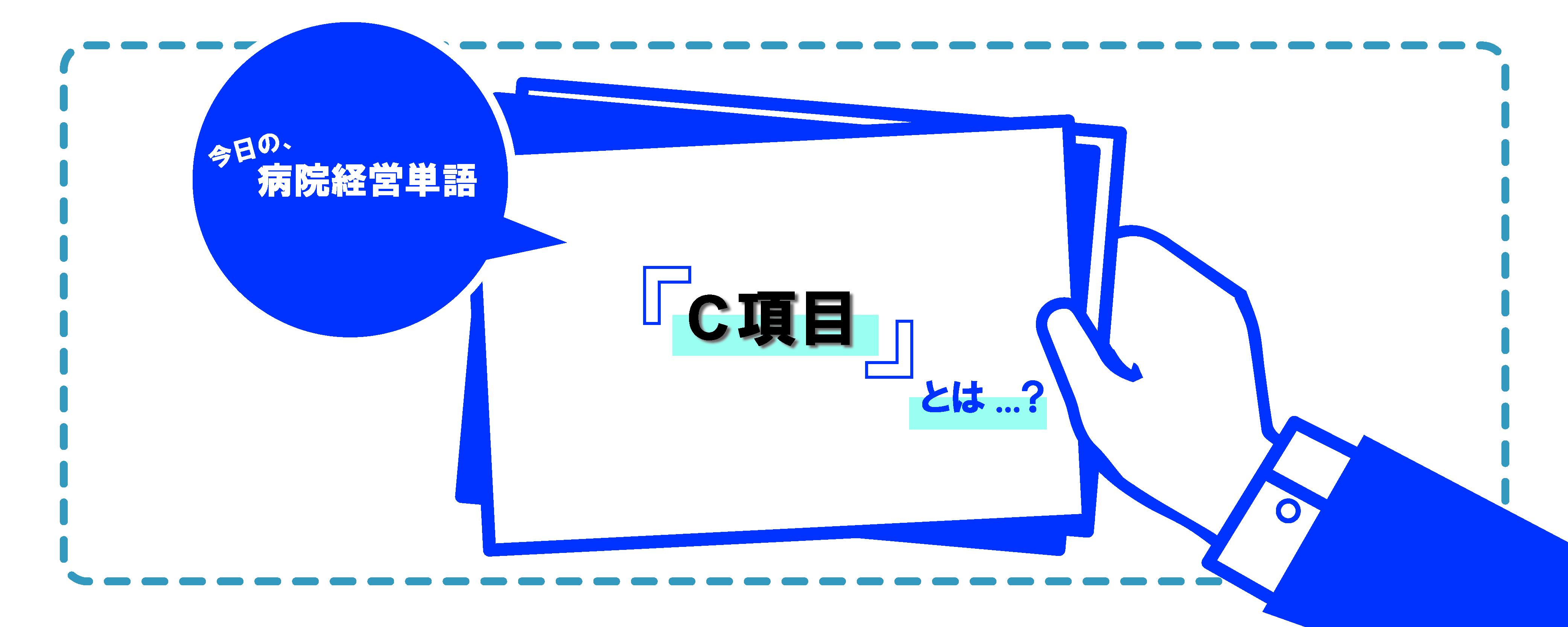 52.経営単語_記事画像