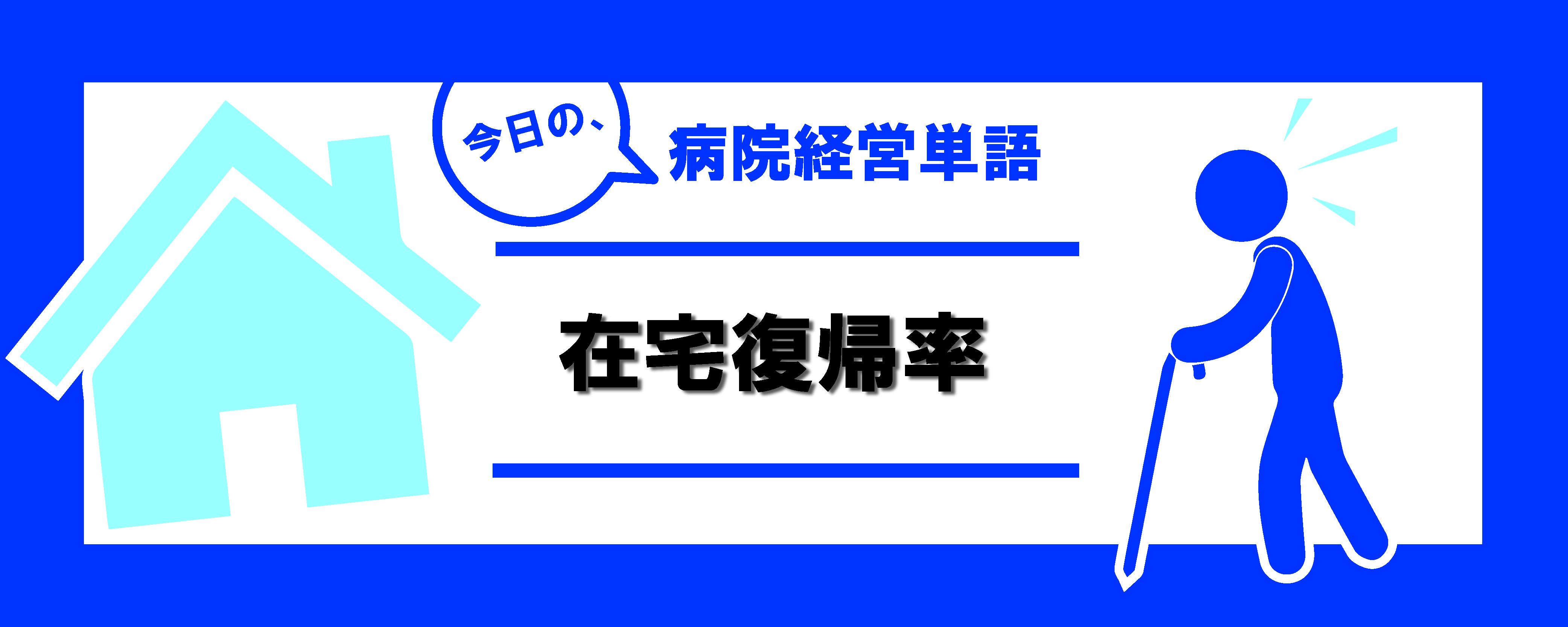 78.経営単語_記事画像