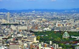 愛知県イメージ