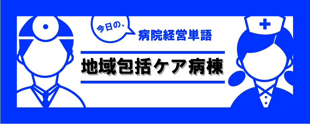 1.経営単語_記事画像