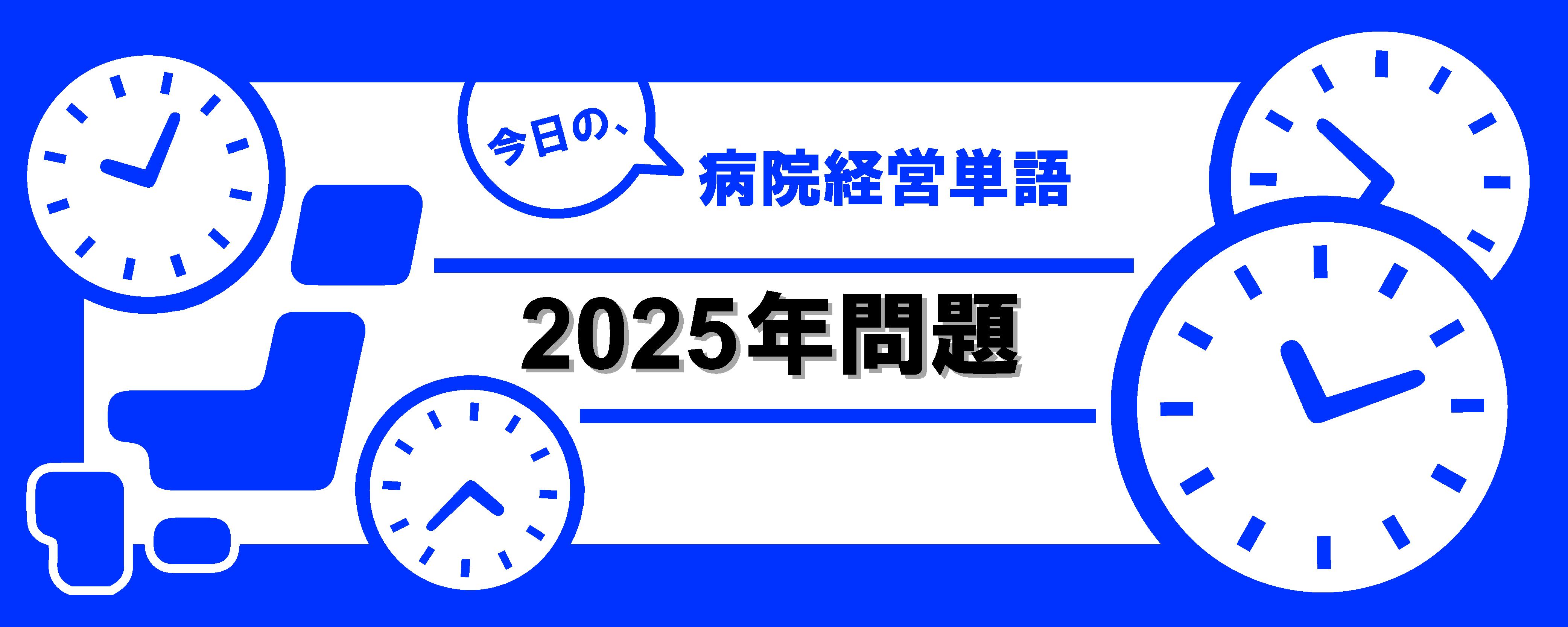 21.経営単語_記事画像