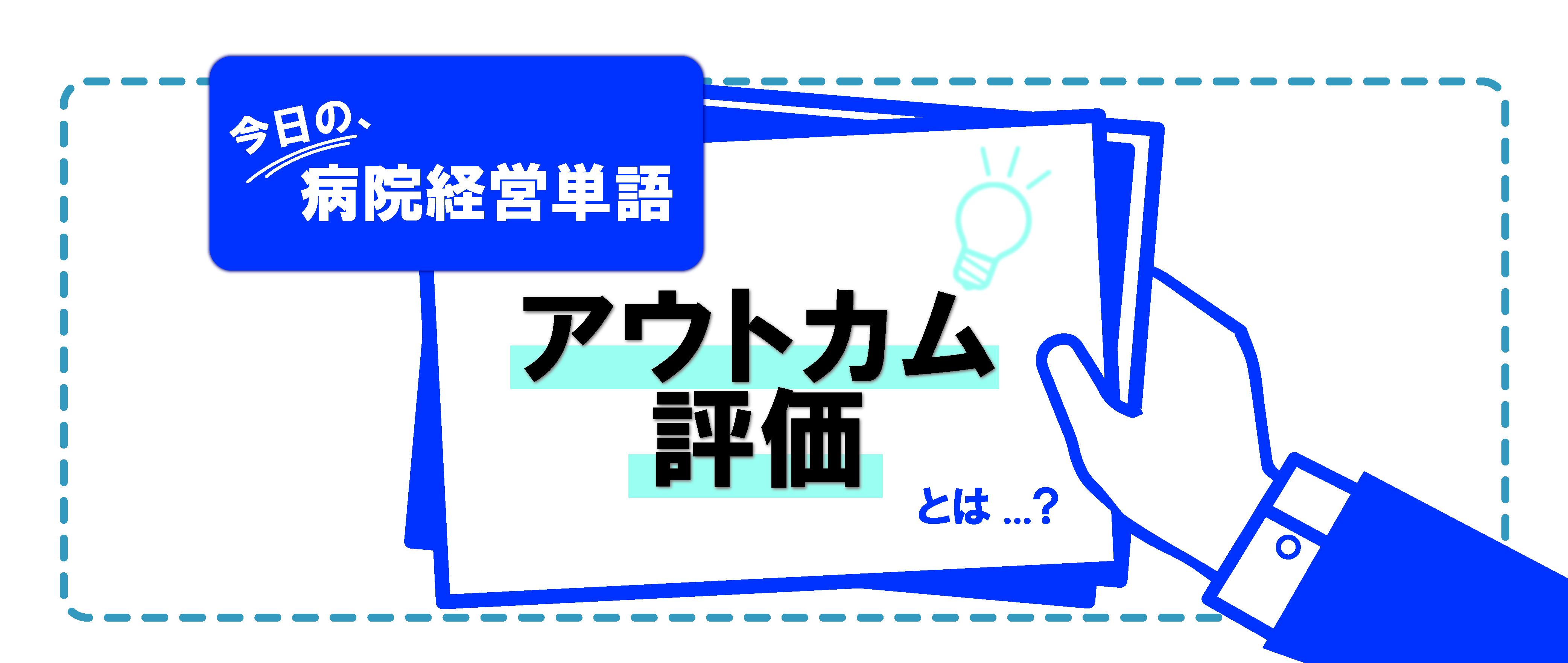 67.経営単語_記事画像