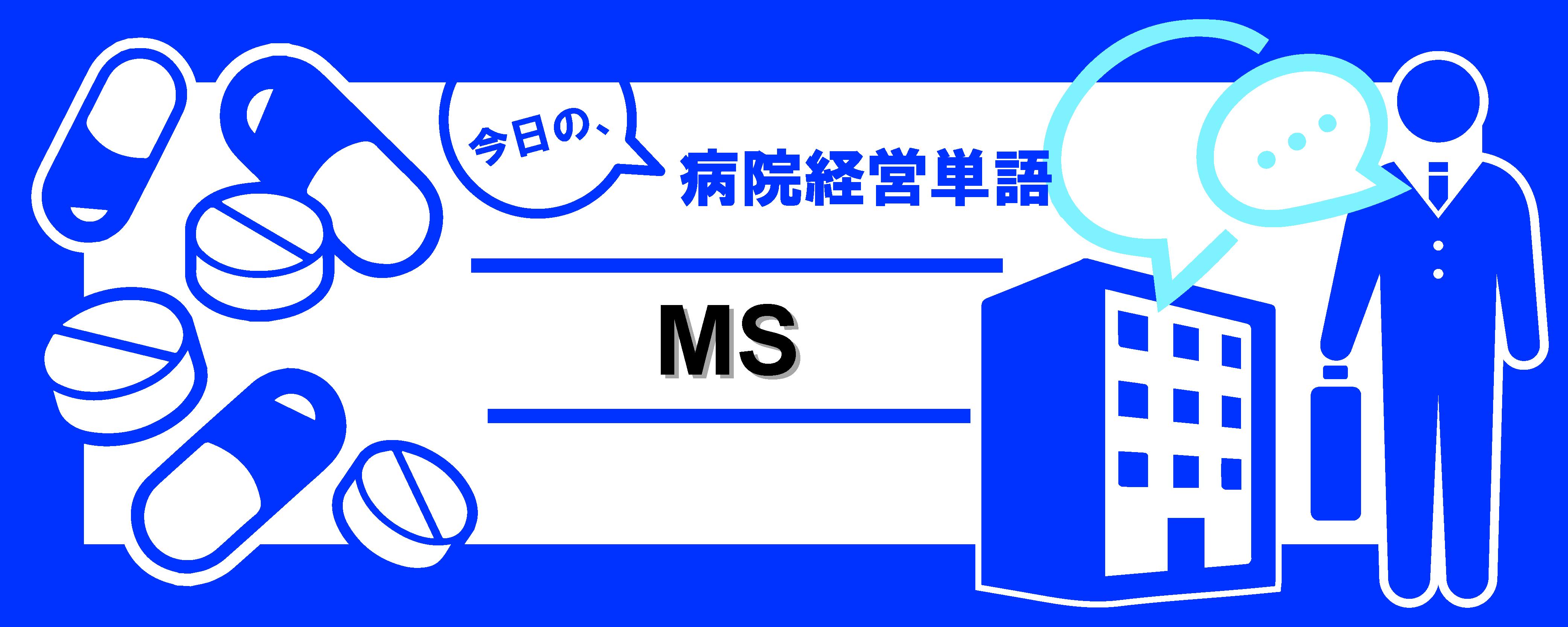 19.経営単語_記事画像