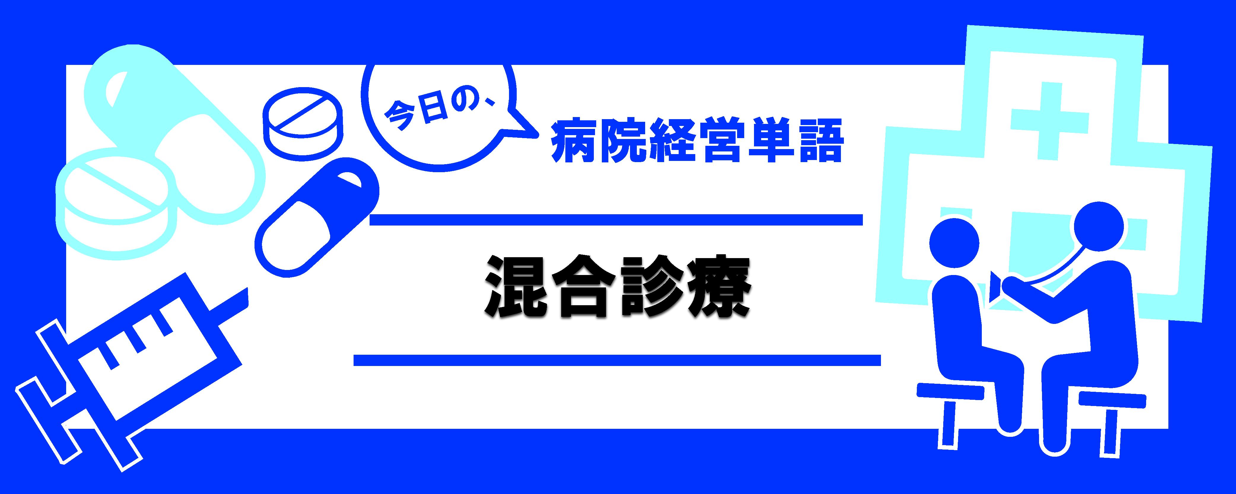 45.経営単語_記事画像
