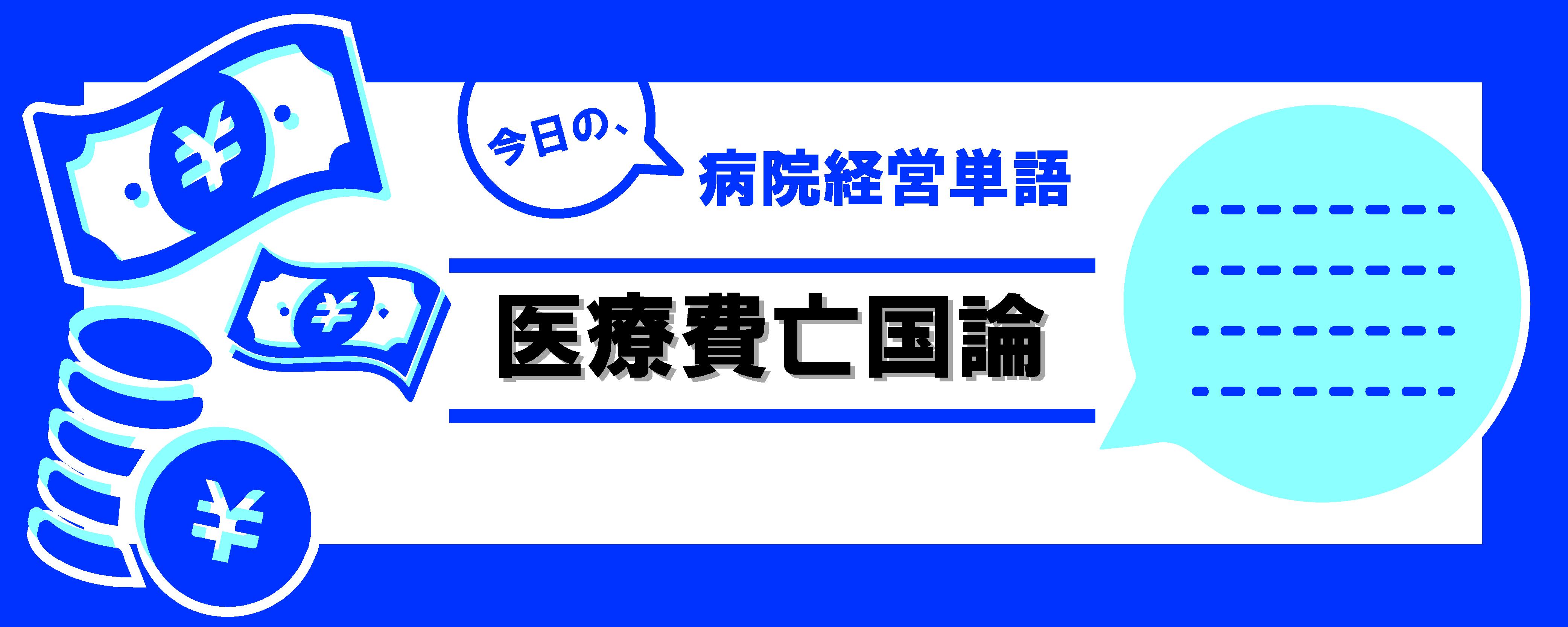 24.経営単語_記事画像