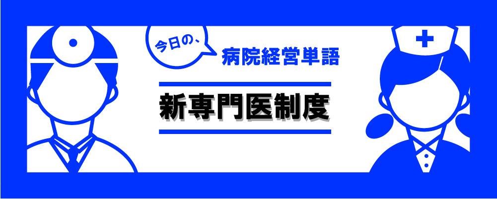 3.経営単語_記事画像
