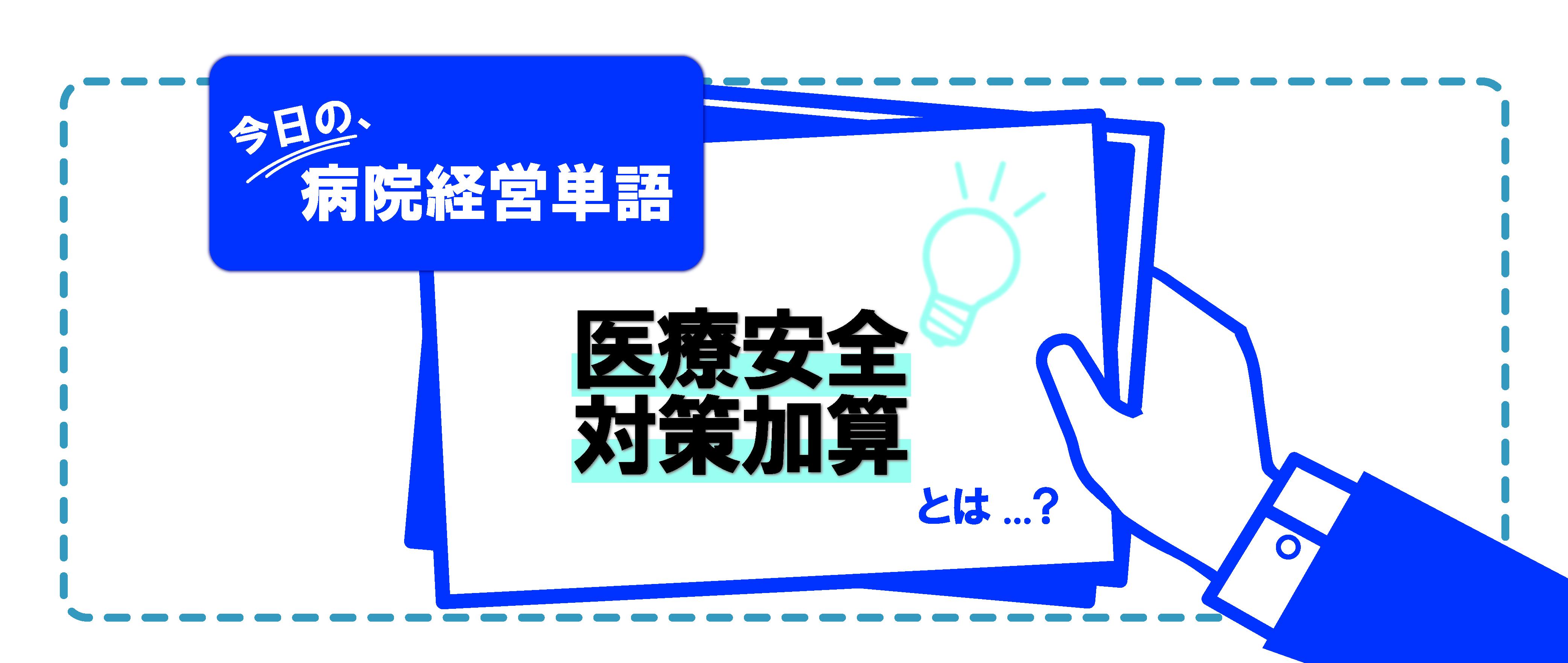 34.経営単語_記事画像