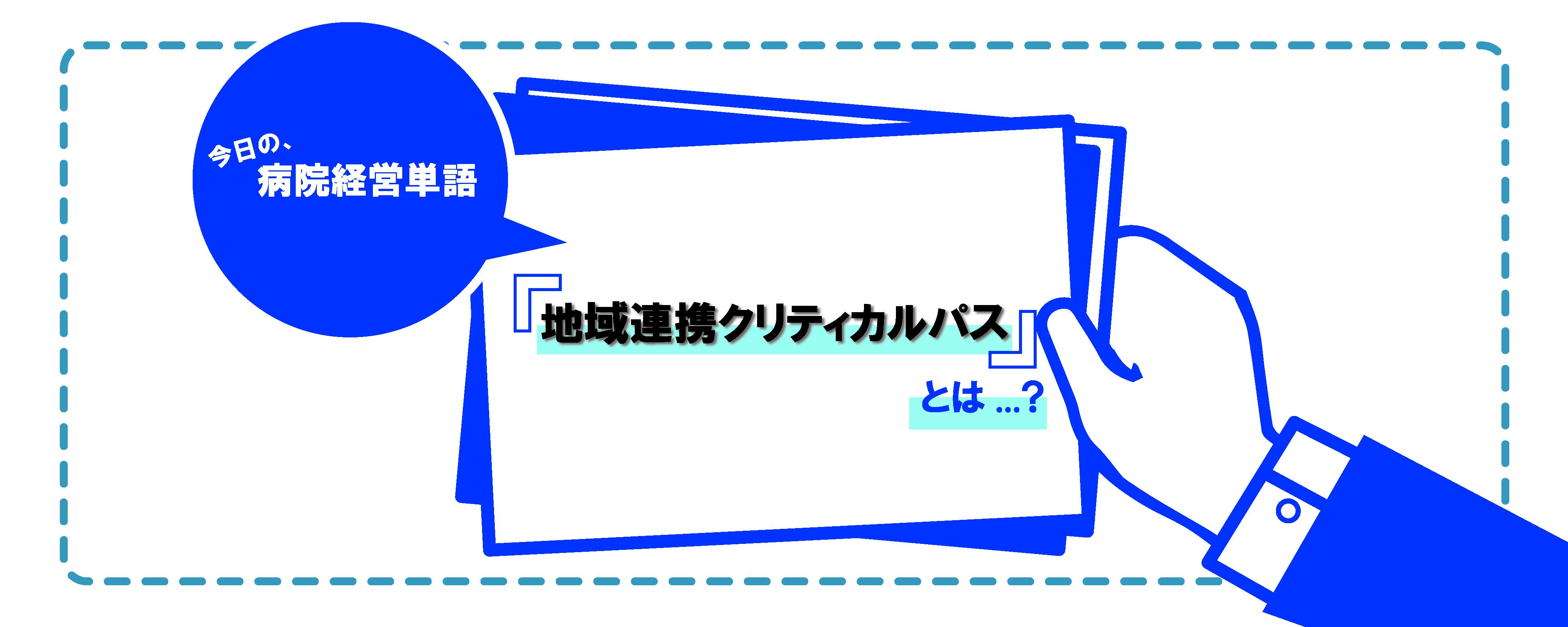 63.経営単語_記事画像