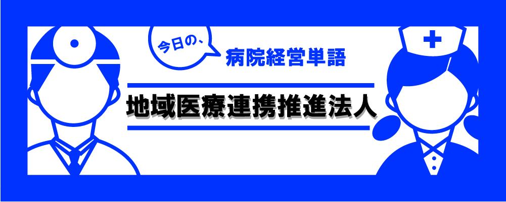 4.経営単語_記事画像