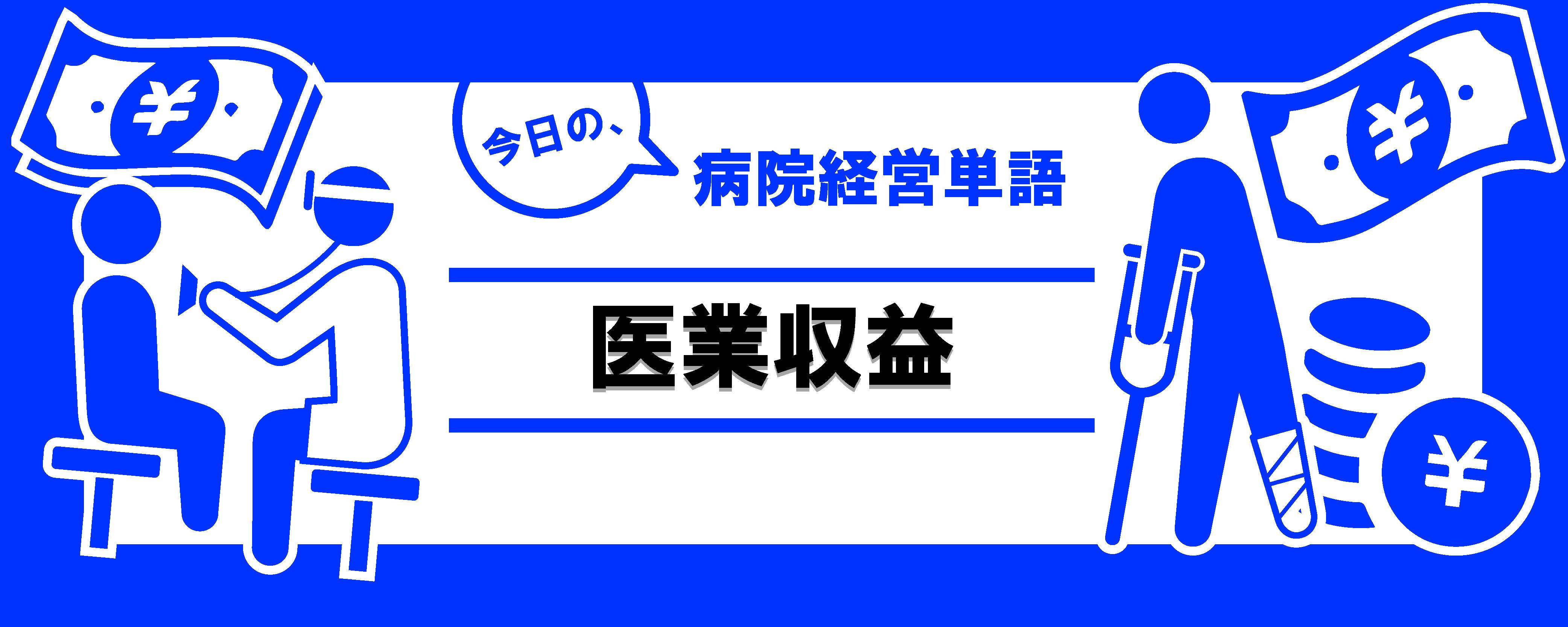 22.経営単語_記事画像