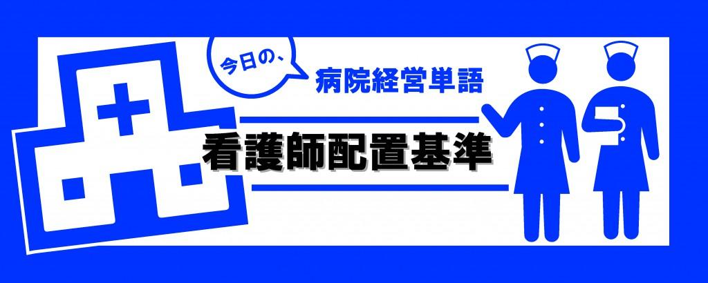 9.経営単語_記事画像