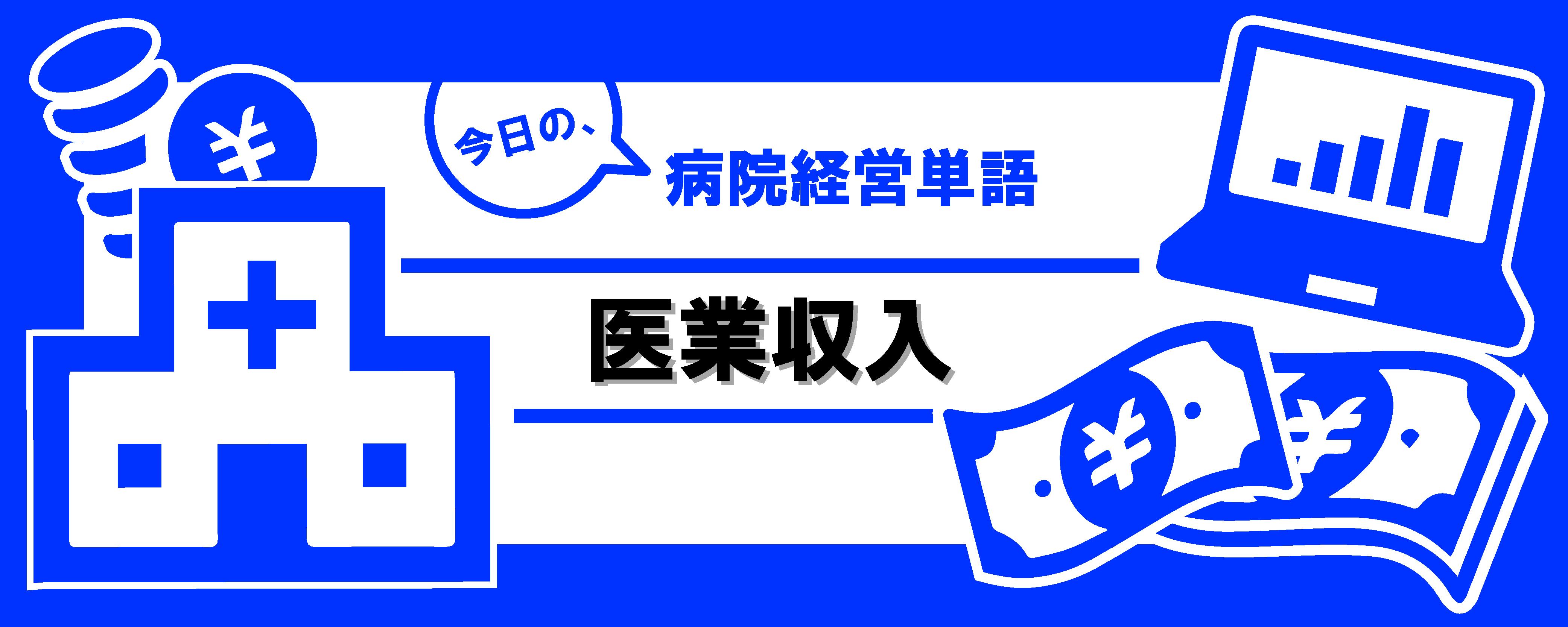 14.経営単語_記事画像