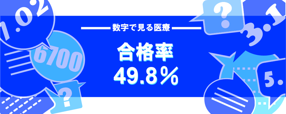 33.経営単語_記事画像